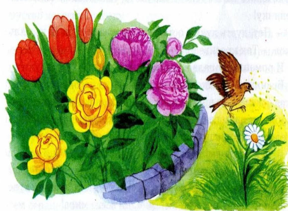 Иллюстрация к сказке Ромашка