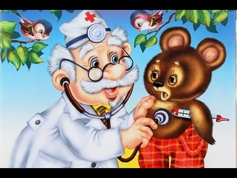Иллюстрация к сказке Доктор